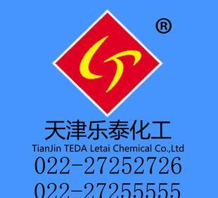 乐泰化工销售进口试剂3,5-双(三氟甲基)苯硼酸!73852-19-4;
