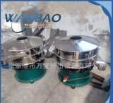 厂家供应 圆形振动筛 振动筛系列 金属丝编织网 筛选设备;