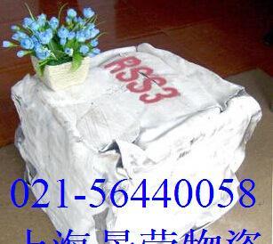 云南1号标胶、天然橡胶、天然胶;