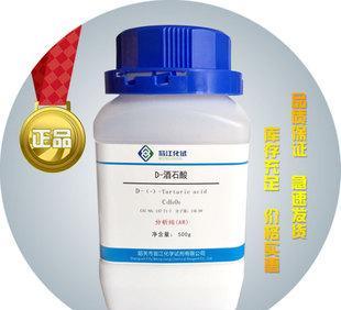 分析纯;磷钨酸 水合物 AR100g CAS:12501-23-4;