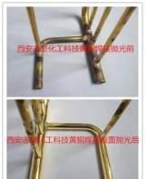 黄铜紫铜表面有氧化物如何清洗;