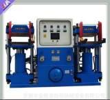 全自动平板硫化机 硅橡胶硫化机 手机套成型机 厂家批发;