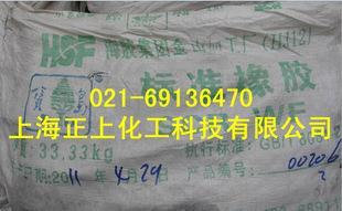 天然橡胶/海南宝岛牌标胶/海南全乳胶SCRWF;