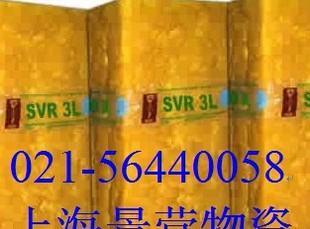 泰国3号烟胶/3号烟胶/越南3L标胶;