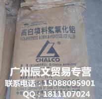 专业供应优质氢氧化铝800目 高白氢氧化铝 厂家货源 量大从优;