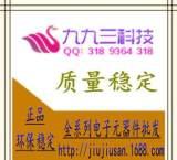 光电耦合器FL817 台湾方晶正品原装FL817B FL817C 直插DIP4;