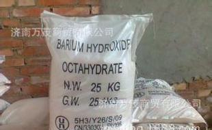 济南大量长期供应无水氢氧化钡 工业级氢氧化钡 支持网购;