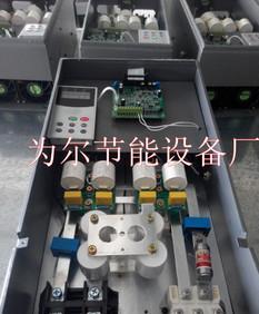 厂家供应40KW电磁感应加热器工业设备节能机械改造加热器节电设备;