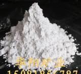 厂家供应超细超白铅白粉 碱式碳酸铅铅白;