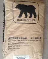 德国熊牌铅盐复合稳定剂 SMS 318 R PVC管材 型材铅盐热稳定剂;