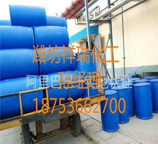 氢溴酸 厂家直供48%氢溴酸 合成氢溴酸 质量保障;
