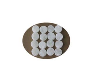 【【化工试剂】 】氢氧化铜 250克 瓶 分析纯 CAS:20427-59-2;