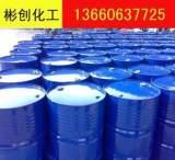 巴斯夫|400# 聚乙二醇 二元醇|医药级工业化妆|润滑润湿增塑橡胶;