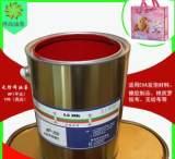 桦高无纺布油墨丝印油墨RP塑料油墨无纺布印刷油墨RP300玫瑰红;