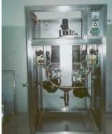 供应微波萃取机微波真空干燥机萃取设备;