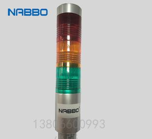 奈邦/NABBO小型指示灯迷你信号灯直径30小型设备指示灯;