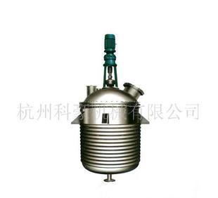 供应不锈钢盘管式反应釜 盘管式反应罐 (品牌科豪);
