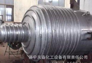 厂家直销反应釜 不锈钢反应釜 对焊法兰式 诚信高服务好;