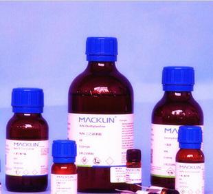 厂家批发零售氢氧化锌 AR250g分析纯;
