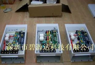 电磁加热板/控制板/控制器/节电设备 工业设备代理加盟;