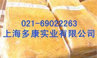 天然橡胶、海南宝岛牌标胶、海南全乳胶、SCRWF;