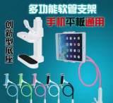 小懒虫懒人手机支架平板ipad床头手机架懒人支架创意桌面夹子神器;