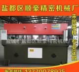 现货供应50吨精密四柱液压裁断机 橡胶包装材料;