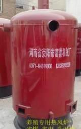 80 热风炉 烘干设备 加温炉子;
