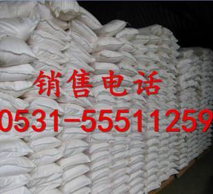 亚磷酸最新价格 生产亚磷酸的厂家 年底亚磷酸清仓处理;