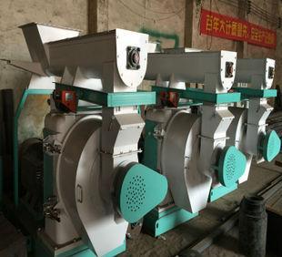 厂家直销 时产2~3t木屑锯末制粒机生产线设备 高效 节能 低耗;