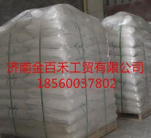 现货氢氧化铝 质量保证 工业级;