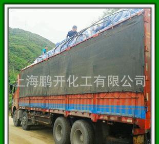 厂家直销 低价销售 一桶代发 次磷酸 次亚磷酸;