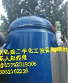 工厂倒闭批发转让二手设备搪瓷反应釜3000 小型实验室用小搪瓷釜;