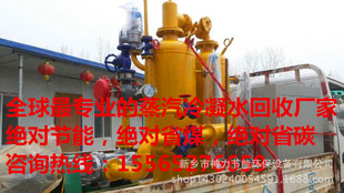 供应蒸汽热水回收,节水设备【神力节能】;
