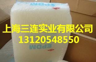 乙丙橡胶 EPDM4570 美国陶氏化学4570(三元乙丙)