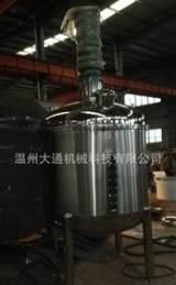 电加热发酵罐 不锈钢电加热发酵罐价格 定做生物提取设备;