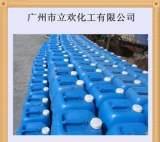 现货供应:贵州85%工业磷酸,35KG/桶(厂家直销);