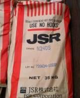 【供应低价】 日本丁腈JSR240S 进口丁腈橡胶 丁腈N240S 丁腈胶;