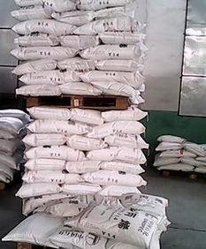 现货工业级亚磷酸 99含量 支持网订;