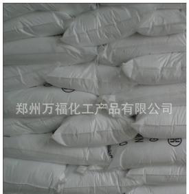河南郑州万福化工厂家长期经销氢氧化钡;