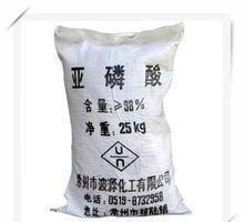 化学试剂 固体亚磷酸 AR500克/瓶 分析纯13598-36-2(现货直接拍#;