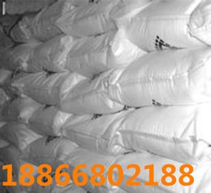 厂家直销现货供应工业级氢氧化钡 支持网购氢氧化钡;