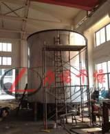 PLG盘式干燥机-连续式盘式干燥设备-盘式烘干机-常州优质供应商;