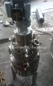 厂家直销反应釜 小型试验反应釜 电加热反应釜;