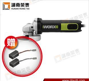 威克士WU715电动工具大功率角磨机后开关切割 打磨 抛光;