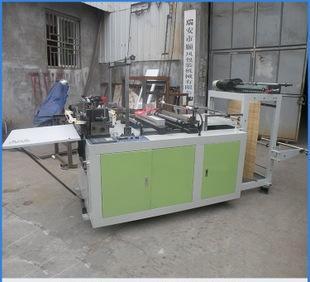 厂家直销 供应冷切制袋机 单层热封冷切制袋机 品质保证;