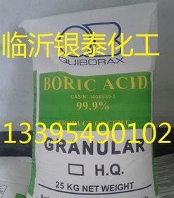 本店特价供应优质硼酸;