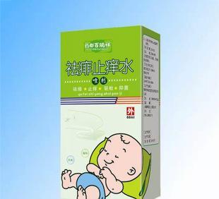 宝宝祛痱止痒水 驱蚊喷剂 药都百瑞祥婴幼儿洗护用品批发