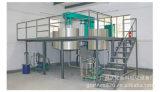 广州-涂料染料多功能高速分散机(一机两缸,一机多缸型)可定制;
