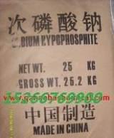 廠家直銷,優質次亞磷酸,量大從優..........;